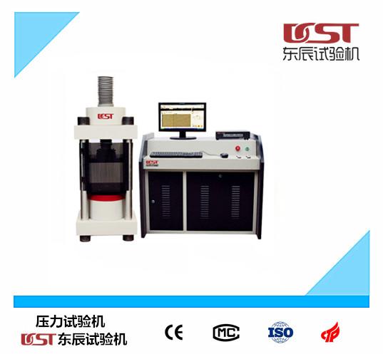 至哪些特性适用于纸张平滑度测定仪